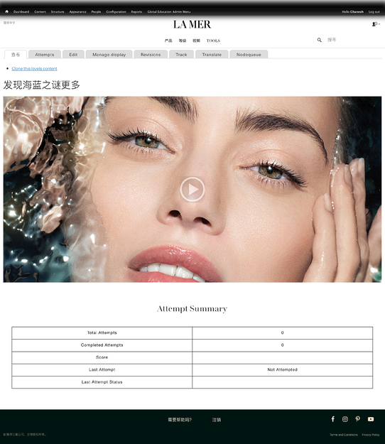 Discover the La Mer Connection LEVELS CONTENT  CHS   La Mer Learning Experience