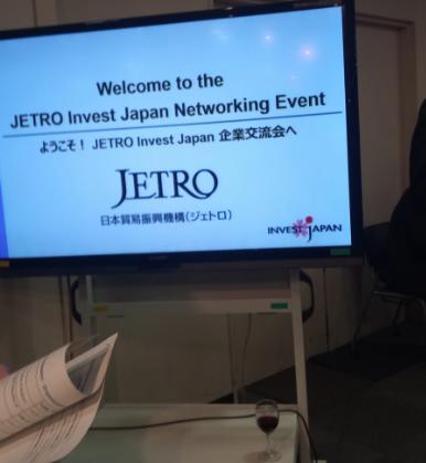 jetro-japan-srijan